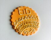eid mubarak cupcake toppe...