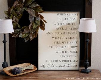 How great thou art, Christian hymn sign, wooden faith sign, My God how great thou art, faith wall decor, Christian wall art, encouragement
