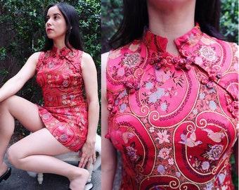 1960s Cheongsam Dress