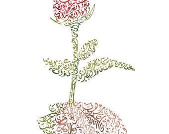 Flower in My Hand - Poetry by Shams Tabrezi  | Giclee Art | Contemporary Islamic Wall Decor Arabic Calligraphy
