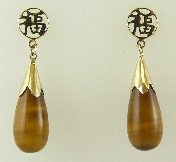 Tiger Eye 15.5mm x 7mm Earring 14k Yellow Gold Post & Push Back