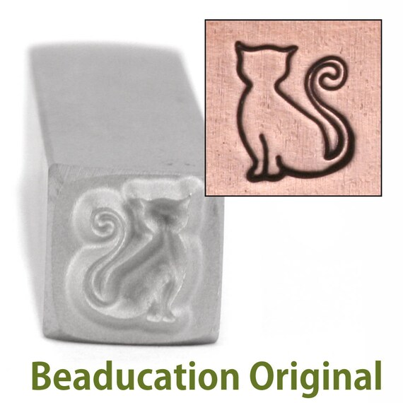 The Cat Sadie Metal Design Stamp 6.5mm wide by 7.5mm high - Beaducation Original