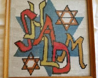 Vintage SHALOM Completed Needlework, Framed Under Glass, Star of David
