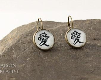 Earrings Love bronze, love, sign
