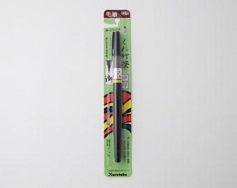 Kuretake #22 cartoonist's brush pen, black ink