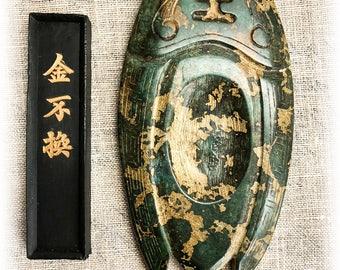 Basic Black Ink Stick *Hu Kai Wen*