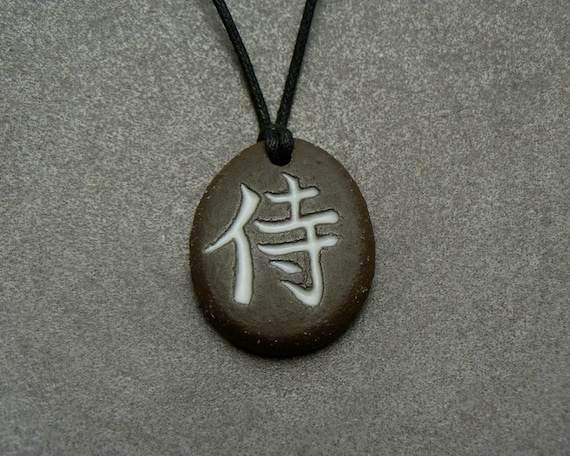 Japanese kanji samurai necklace bushido warrior aloadofball Image collections