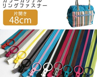 New Design ~ YKK Cosed End Contrast Color Zippers with Giant Round/Ring Pull 10 colors available | 48cm/19"
