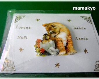 "Christmas kitten ""ducklings"" 3D card"