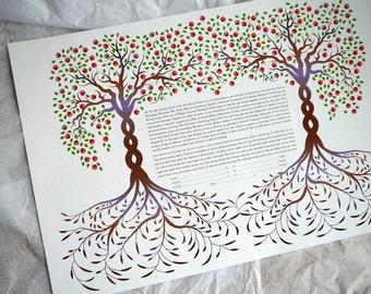 Ketubah - Apple Trees