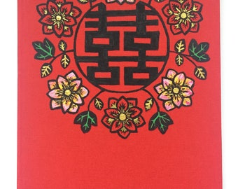 CUSTOM Chinese Cover Blank Guest Book