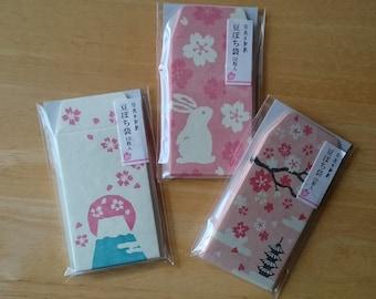 Japanese mini mini envelopes (Sakura/Washi paper)