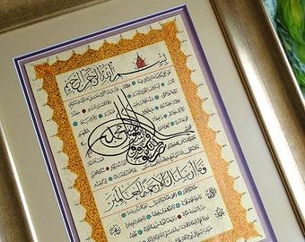 HILYE SHERIF Original Arabic Calligraphy Wall Art FRAMED, Umrah Gifts, Large Islamic Wall Art, Islamic Talisman, Gold Islamic Home Decor