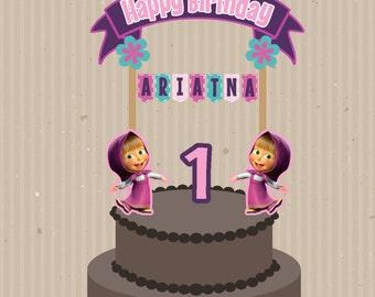 Masha and the Bear Cake Topper, Custom Cake Topper, Printable Cake Topper, Masha and the Bear Birthday, Masha and the Bear Party