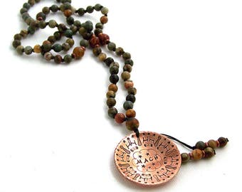 Hand Stamped Copper MACH Pendant on Hand Knotted Red Creek Jasper Necklace