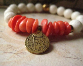 Coral Bracelet, White Bamboo, Boho Bracelet, Coral Beads, Stretch Bracelet, Bamboo Coral, Women's Jewelry, Peach Rondelles, candies64