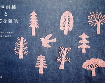 Simple One-Color Embroidery Motifs and Small Crafts by Yumiko Higuchi - Japanese Craft Book