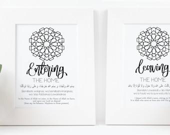 Leaving & Entering Home Dua Set of 2 Islamic Prints