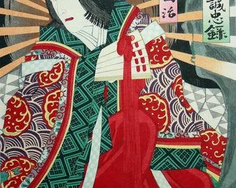 Original authentic Japanese Ukiyo-e-print