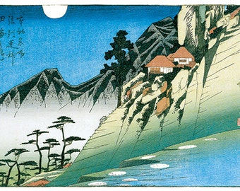 Hand-cut wooden jigsaw puzzle. MOON & RICEFIELDS JAPAN. Hiroshige. Japanese woodblock print. Wood, collectible. Bella Puzzles.