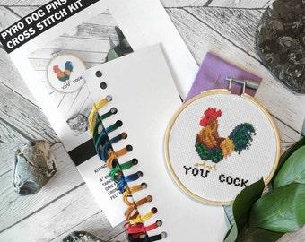 Vous coq Cross Stitch KIT 4» cerceau moderne Art mural - décoration murale