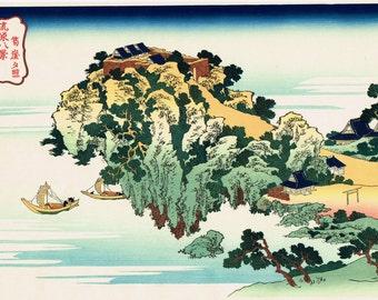 """Japanese Ukiyo-e Woodblock print, Hokusai, """"Sunset Glow at Jungai"""""""