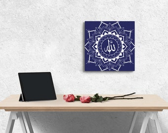 Allah, God, Mandala Art, white & Blue, Arabic Islamic Calligraphy Decoration, Wall Art, Eid Ramadan Gift
