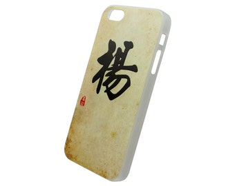 Chinese Calligraphy Surname Yang Yeung Hard Case for iPhone SE 5s 5 4s 4