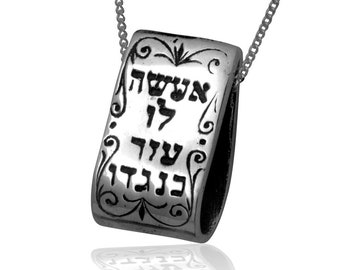 Woman of Valor, Jewish Jewelry, Women Necklace, Rectangle Pendant, Silver Pendant, Women Gratitude Gift, Eshet Chayil, Hebrew Pendant