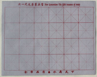 Free Shipping Chinese Calligraphy Material  47x36cm Magic Cloth with Red Grids Water Art Practice Cloth 0004
