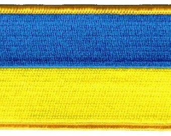 """The UKRAINE PATCH, Superior Quality Iron-On / Saw-On Embroidered Patch - 3.5"""" x 2.25"""" - Made in the USA"""