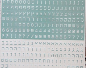 aqua dymo hebrew Scrapbooking stickers letters of the alphabet vinyl stickers  for scrapbooking ,cards and gift wrapping