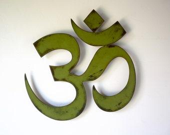 "Yoga symbol metal wall art - 7"", 12"", or 18"" tall - choose your color with rust patina Yoga Om Meditation Mantra Savasana Namaste Hatha Yoga"