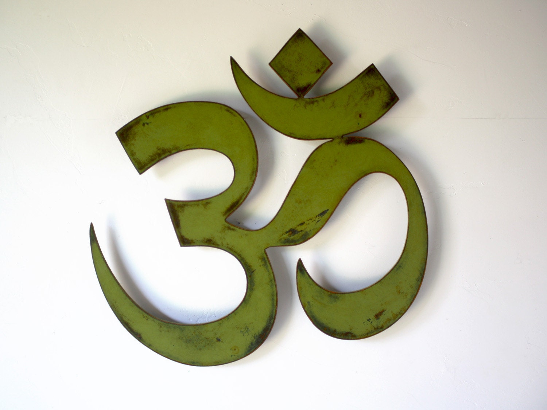 Yoga Symbol Metal Wall Art 7 12 Or 18
