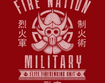 """KIDS """"Fire Nation Military"""" Avatar The Last Airbender T-shirt/Snapsuit"""