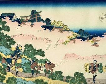 "Japanese Ukiyo-e Woodblock print, Katsushika Hokusai, ""Cherry Blossoms at Yoshino, from the series Snow, Moon and Flowers"""