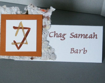 Star of David Tent  Place Card Set of 10