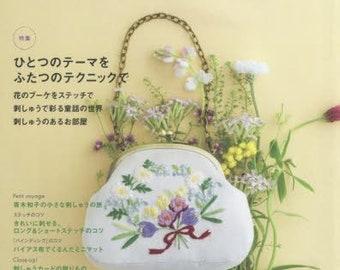 STITCH IDEAS Vol 27 - Japanese Embroidery Craft Book