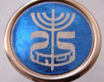ISRAEL 25th INDEPENDENCE MENORAH Israeli national 25th Independence Day jubilee badge lapel pin