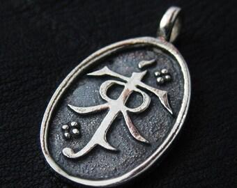 Silver Tolkien's Monogram pendant