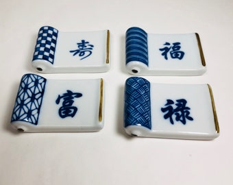 CR4 - New Set of Four Ceramic Chopstick Rests with Chinese Characters