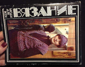 Knitting.  Fashion for all. Set 15 postcards. 1983. Russia, USSR