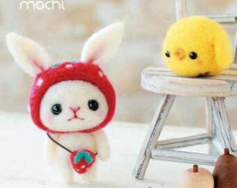 Strawberry-hat Bunny & Chick Needle Felting Kit
