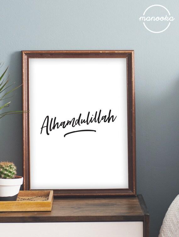 Alhamdulillah louange au dieu typographie minimaliste citation for Art minimaliste citation