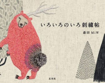 IroIro's embroidery book - Japanese embroidery book