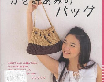 Bag Crochet Patterns - Crochet Bags - Crochet Patterns - Women Crochet Pattern - japanese crochet ebook - PDF - digital download