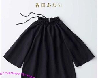 Aoi Koda's  Beautiful Clothes - Japanese Craft Book