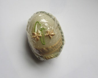Vintage Panoramic Sugar Egg with Flowers in Original Wrapper, Original Paper Tag, Made in Czechoslovakia by Sfinx Vsetuly Confectionary