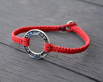 72 Names of God Round Charm for Health, Protection, Love and Prosperity on Red Macrame Bracelet - Men & Women