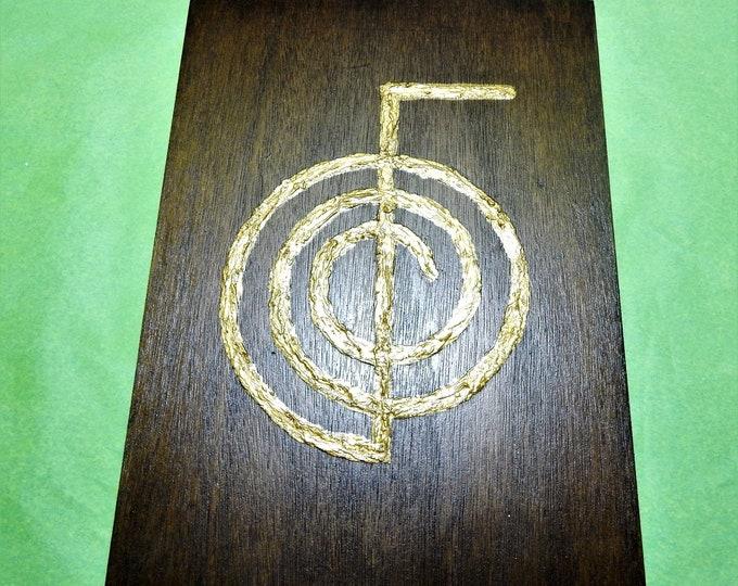 Reiki frame,wooden  frame,reiki symbol frame,reiki decor frame,frame,reiki,wooden decor frame,meditation frame,healing decor,wall frame